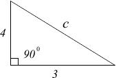 Пифагор теоремасының мысалы