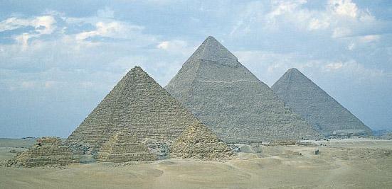 Ұлы Гиза Пирамидасы